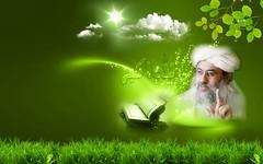 7777 (57) - Copy (Jihad26) Tags: