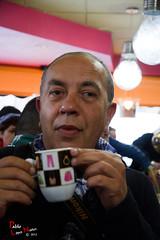 LVI FIESTAS DEL OLIVO - MORA 2012
