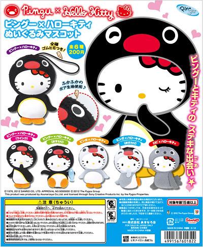 奇譚俱樂部 - Hello Kitty × 企鵝家族 絨毛玩偶吊飾