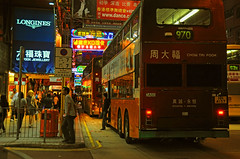 HK street at night (faungg) Tags: life street city travel urban bus modern asian hongkong lights nikon colorful traffic snapshot chinese scene streetphoto everyday     18200 vr  streetshot   sleeplessness  18200mm d90