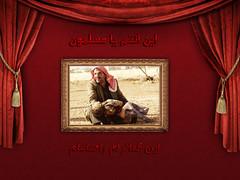 HHpdkand11                                                                                                               (Jihad26) Tags: