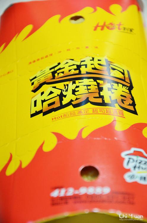 [試食]必勝客Pizza Hut。黃金起司哈燒捲,香濃牽絲起司