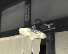 DSC_3165 - Iwami Ginzan (roger-dodger) Tags: lamp japan bulb lampshade