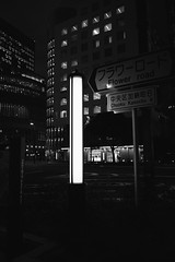 Kobe City Light 2 (kokemomiji) Tags: nightview street kobe nightlight light building    bw fuji fujifilm x70