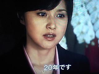 藤原紀香 画像47