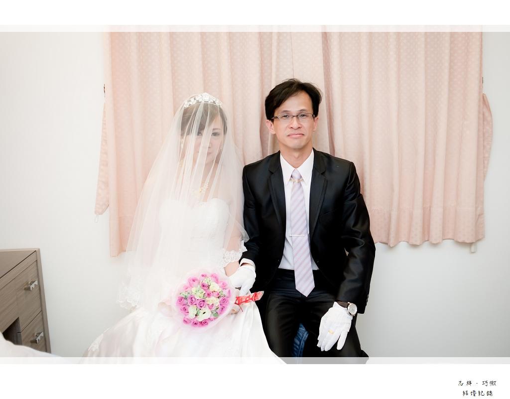 志祥&巧微_046