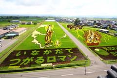 IMG_3465.JPG (tarodepon) Tags: japan aomoriprefecture eyefi inakadate