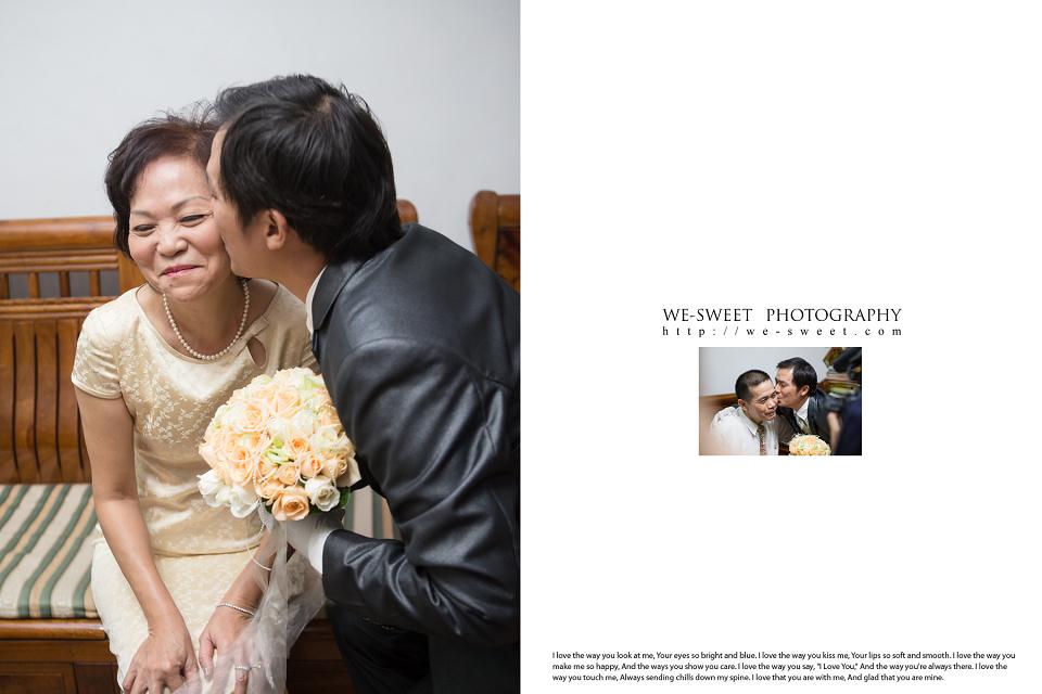 婚禮記錄-015.jpg