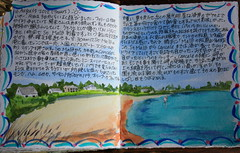 Travel Journal Beach Near Cancale (noriko.stardust) Tags: travel summer vacation holiday france colour art illustration writing watercolor notebook french japanese sketch pages drawing diary illustrated letters cartoon journal craft blogger watercolour calligraphy entry journalling notebookism