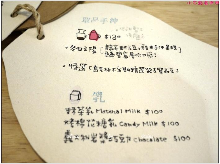 桃園青鳥咖啡館 (25).JPG