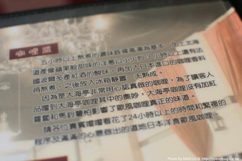 台中TAICHUNG,台中美食 @小蟲記事簿