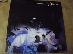 原裝絕版 1985年 8月10日 中森明菜  AKINA NAKAMORI D404ME 黑膠唱片  LP 原價 2800YEN 中古品