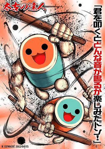 kill_taiko[1].jpg