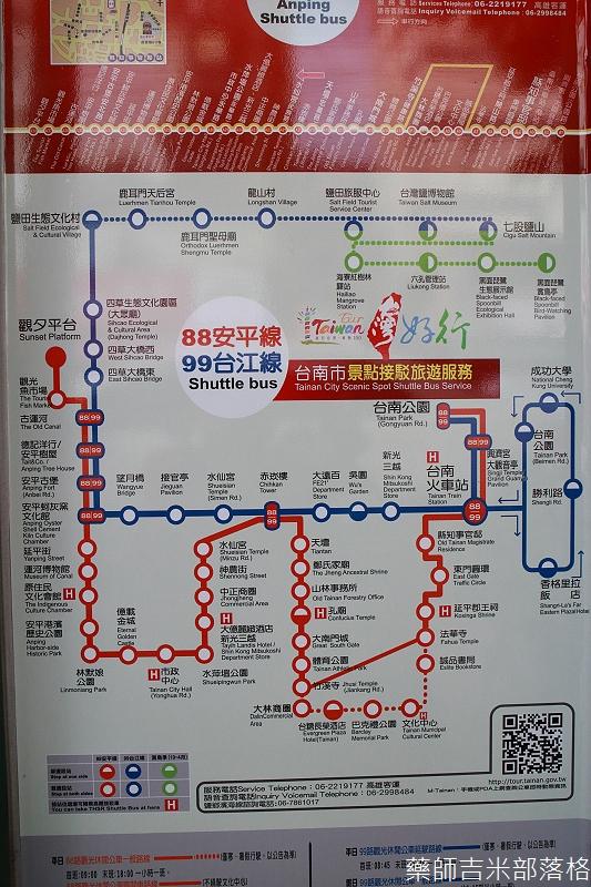 Taiwan_Shuttle_Bus_038
