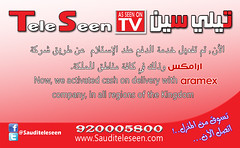 aramex (Saudi TeleSeen) Tags: home sports beauty happy marketing check quality style equipment health stuff saudi arabia buy tele hours care fitness gym cheap healthcare aramex facebook asseenontv  orbitrac     asseenon   qulity                     teleseen              sauditeleseen exsirsizing     920005800