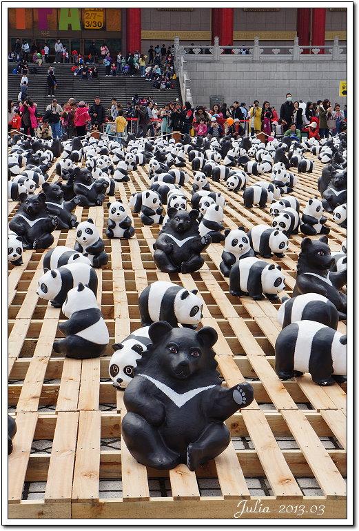 1600貓熊世界之旅 (14)
