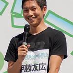 ひろしまストリート陸上2016 (Hiroshima Street Track & Field) thumbnail