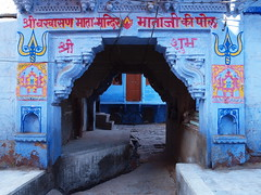 Jodpur - Gateway (sharko333) Tags: voyage street travel blue india house building painting asia asien olympus e gateway asie indien rajasthan reise 620 jodpur