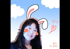 ayapan (gekkou_jyoou53) Tags:     mixi