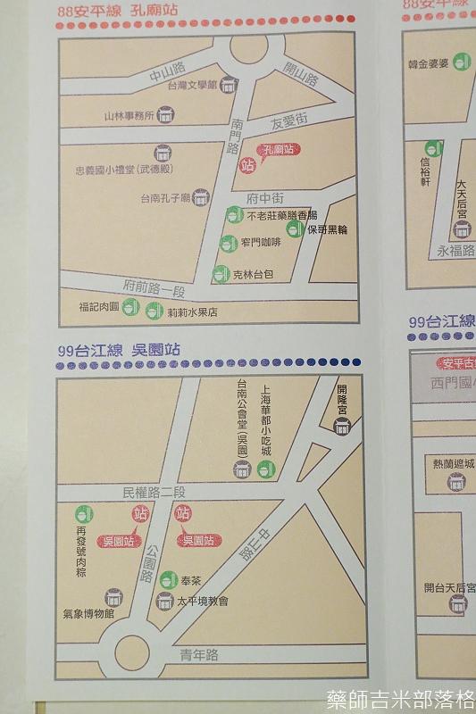 Taiwan_Shuttle_Bus_081