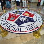 La Union Provincial Capitol - San Fernando - La Union - (012612-111705)