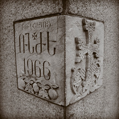 AD 1966: Cornerstone, Saint Vartan Armenian Cathedral, 2nd Avenue, NYC (Jeffrey) Tags: city nyc urban building church architecture buildings design cathedral cities churches armenian stvartan saintvartan saintvartans