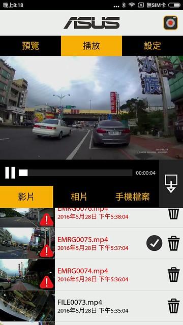 Screenshot_2016-05-28-20-18-03_com.asus.icam