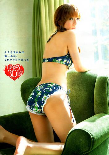 優木まおみ 画像6