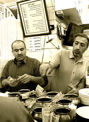 Tehran, Bazar, a traditional restaurant    ,    (Parisa Yazdanjoo) Tags: traditional    tehranbazar    traditionaliranianrestaurant
