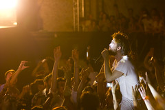 Edward Sharpe & the Magnetic Zeros (ravennafestival) Tags: california usa festival rock america folk hippy here indie zeros 70 rocca magnetic ravenna 2012 laurelcanyon sharpe upfrombelow alexebert