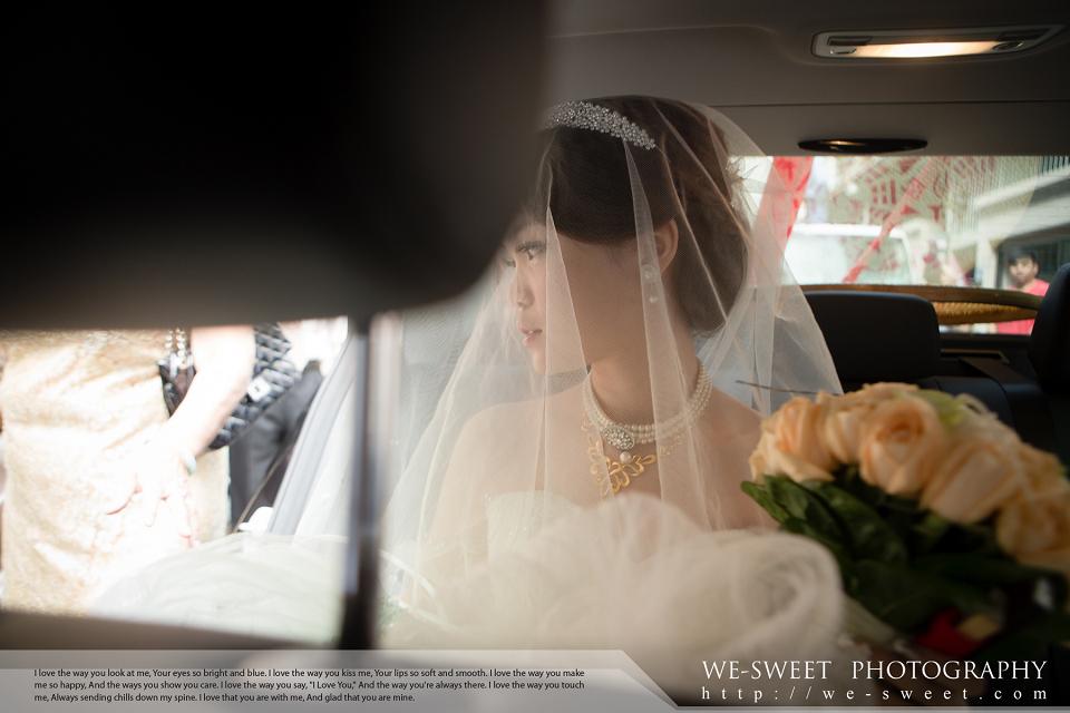 婚禮記錄-033.jpg