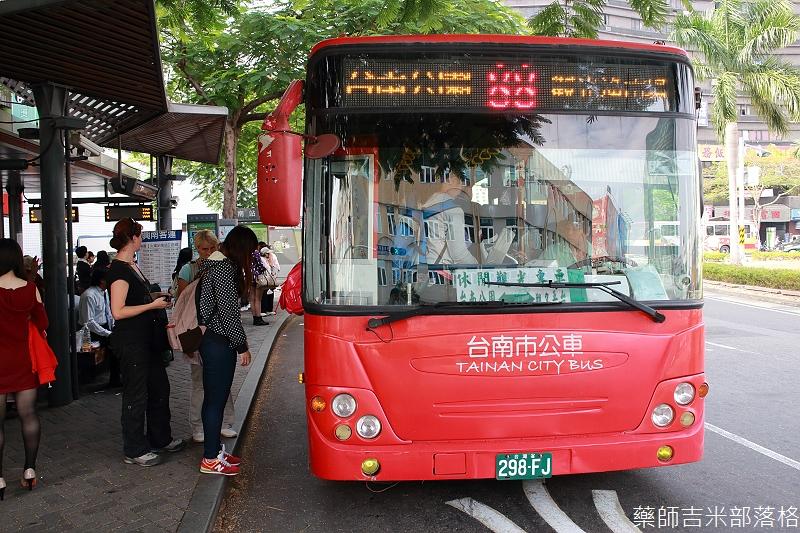 Taiwan_Shuttle_Bus_029