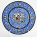 158. Persian Enamel Decorated Plate, 19th century