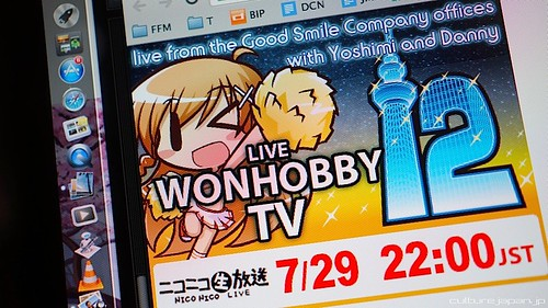 Live Wonhobby TV with Good Smile Company
