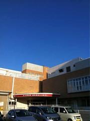 相澤病院 画像9
