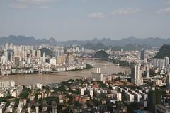 Liuzhou/ 1173 (Petr Novk ()) Tags: china city building architecture river asia cityscape hill asie   karst   citycentre guangxi liuzhou      na