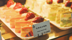 Cakes (Victoria.O) Tags: food cake 50mm bakery