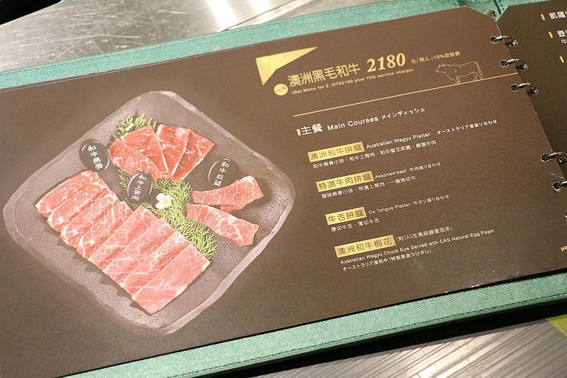 原燒優質原味燒肉017