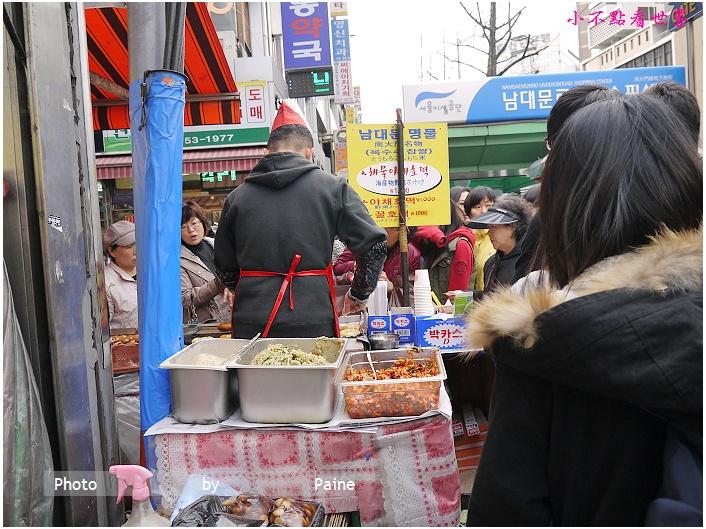 南大門野菜餅 (3).JPG
