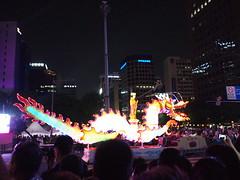P5196353 (gonelovelywild) Tags: seoul southkorea lotuslanternfestival