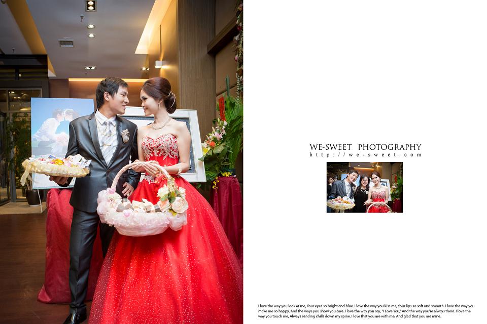 婚禮記錄-088.jpg