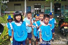 รอยยิ้มเด็กไทย โรงเรียนเมืองสมุทรสาคร