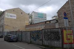 DSC01720 (adamfrunski) Tags: sofia bulgaria