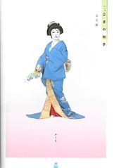 Azuma Odori 2007 007 (cdowney086) Tags: azumaodori shinbashi   geiko geisha   misao