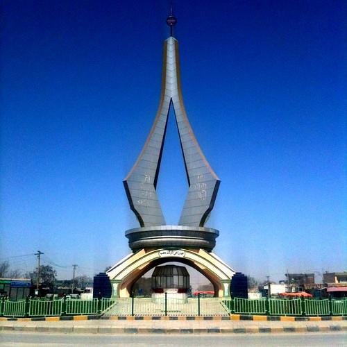 Mazar-e-Sharif