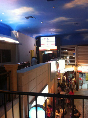 Kidzania TV Station