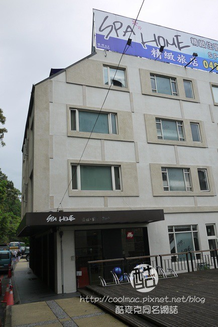 SPAHOME日月潭湖畔精緻旅店