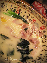 IMG_8982 La Mien Pork Meat1rw (Luciana Adriyanto) Tags: food chinesefood sweetbun lamien v1olet lucianaadriyanto paradisedynasty xiaolongpau
