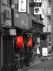 Chochin (Randall B Scott) Tags: nightphotography japan streetphotography hiroshima lanterns chochin randallbscott