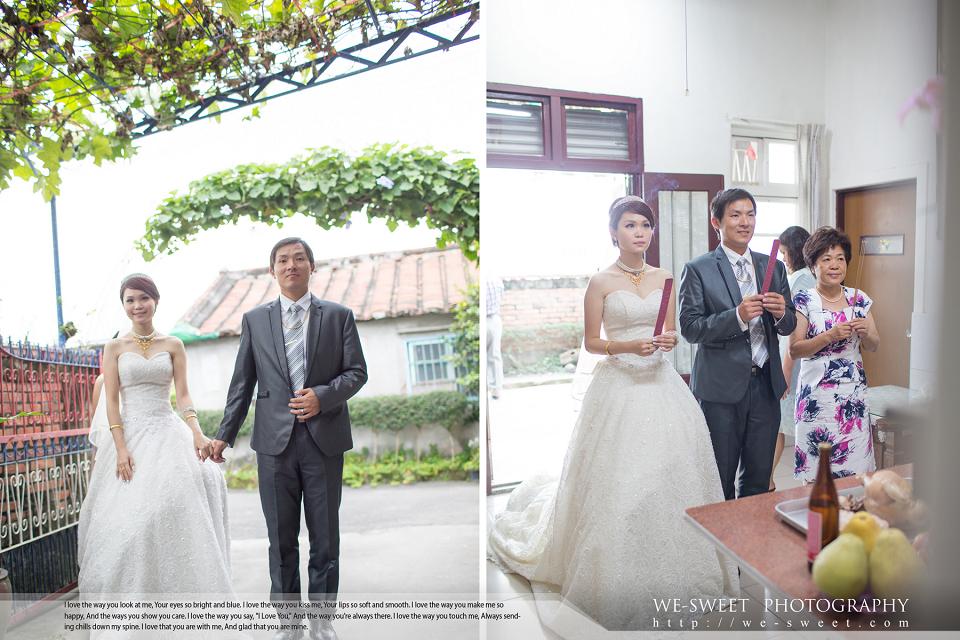 婚禮記錄-044.jpg